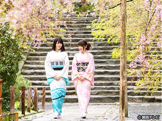 カンテレドーガ「横山由依(AKB48)がはんなり巡る 京都 いろどり日記 #22」