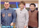 TBSオンデマンド「本能Z #154」