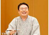 TBSオンデマンド「落語研究会『ちりとてちん』柳家甚語樓」