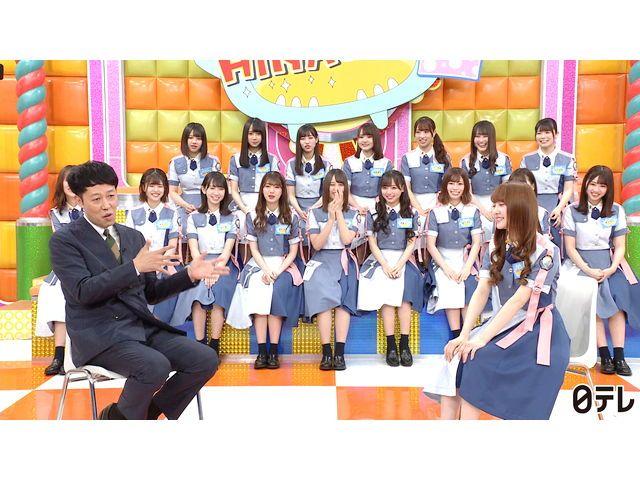 日テレオンデマンド「全力! 日向坂46バラエティー HINABINGO!2 #4」
