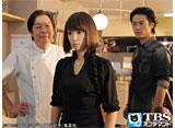 TBSオンデマンド「専業主婦探偵〜私はシャドウ #1」