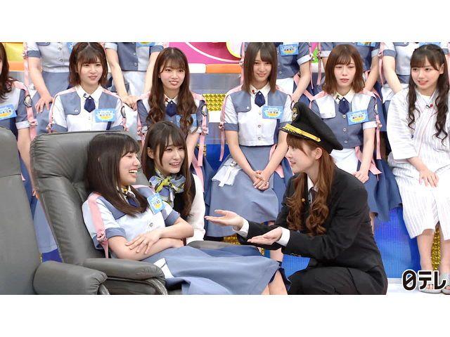 日テレオンデマンド「全力! 日向坂46バラエティー HINABINGO!2 #5」
