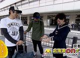 「おにぎりあたためますか 全国制覇3周目の旅・京都の旅」 30daysパック