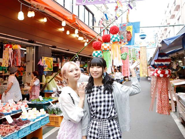 古川未鈴と古畑奈和のいにしえ乙女酒 #19