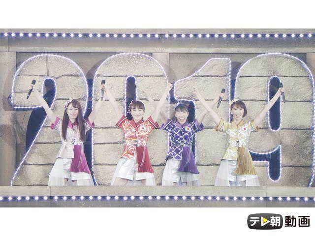 テレ朝動画「ももクロChan〜Momoiro Clover Z Channel〜 #459(2019/8/6放送DX)」