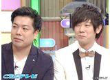 TBSオンデマンド「本能Z #156」