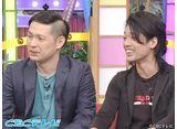 TBSオンデマンド「本能Z #159」
