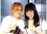 古川未鈴と古畑奈和のいにしえ乙女酒 #21