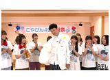 日テレオンデマンド「全力! 日向坂46バラエティー HINABINGO!2 #9」