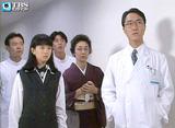 TBSオンデマンド「私の運命 #1」