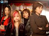TBSオンデマンド「ドールハウス〜特命女性捜査班〜 #2」