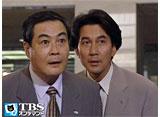 TBSオンデマンド「オトナの男 #2」