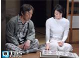 TBSオンデマンド「夫婦道 #2」