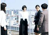 テレビ東京オンデマンド「びしょ濡れ探偵 水野羽衣 #3」