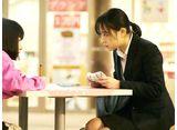 テレビ東京オンデマンド「びしょ濡れ探偵 水野羽衣 #11」