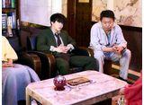 テレビ東京オンデマンド「びしょ濡れ探偵 水野羽衣 #12」
