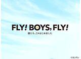 カンテレドーガ「FLY!BOYS,FLY! 僕たち、CAはじめました」
