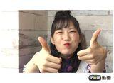 テレ朝動画「ももクロChan〜Momoiro Clover Z Channel〜 #464(2019/9/10放送DX)」