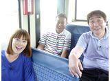 テレビ東京オンデマンド「ローカル路線バス乗り継ぎの旅 松阪〜松本城編」