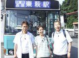 テレビ東京オンデマンド「ローカル路線バス乗り継ぎの旅 出雲〜枕崎編」
