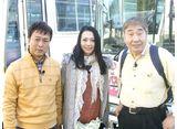テレビ東京オンデマンド「ローカル路線バス乗り継ぎの旅 四国ぐるり一周編」