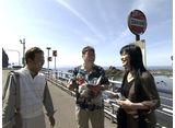 テレビ東京オンデマンド「ローカル路線バス乗り継ぎの旅 函館〜宗谷岬編」