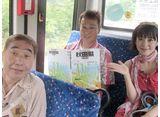 テレビ東京オンデマンド「ローカル路線バス乗り継ぎの旅 米沢〜大間崎編」