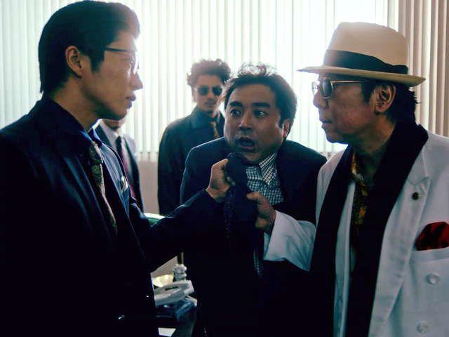 テレビ東京オンデマンド「Iターン #1」