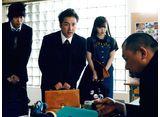 テレビ東京オンデマンド「Iターン #3」