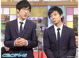 TBSオンデマンド「本能Z #161」