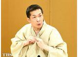 TBSオンデマンド「落語研究会『夏どろ』柳家三三」