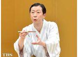 TBSオンデマンド「落語研究会『片棒』古今亭菊之丞」