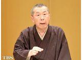 TBSオンデマンド「落語研究会『青菜』柳家小さん」