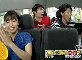 「おにぎりあたためますか 岡山の旅」 30daysパック