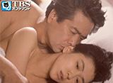 TBSオンデマンド「誘惑 #1」