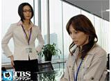 TBSオンデマンド「肩ごしの恋人 #2」