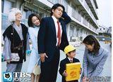 TBSオンデマンド「サラリーマン金太郎2 #1」