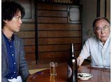 東野圭吾「片想い」 第3話 三日月