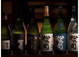 銘酒誕生物語 第16話 滋賀県:松の司