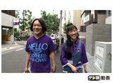 テレ朝動画「ももクロChan〜Momoiro Clover Z Channel〜 #466」