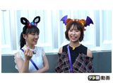 テレ朝動画「ももクロChan〜Momoiro Clover Z Channel〜 #467(2019/10/1放送DX)」