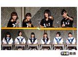 テレ朝動画「ももクロChan〜Momoiro Clover Z Channel〜 #469(2019/10/15放送DX)」