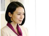 テレビ東京オンデマンド「ハル〜総合商社の女〜 #1」