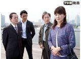 テレ朝動画「相棒 season15 第5話」