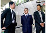 テレ朝動画「相棒 season17 第9話」