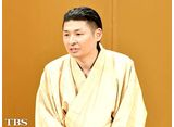 TBSオンデマンド「落語研究会『近日息子』桂三木助」