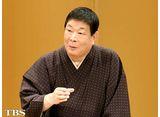 TBSオンデマンド「落語研究会『青菜』柳家さん喬」