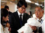 テレビ東京オンデマンド「死役所 #2」