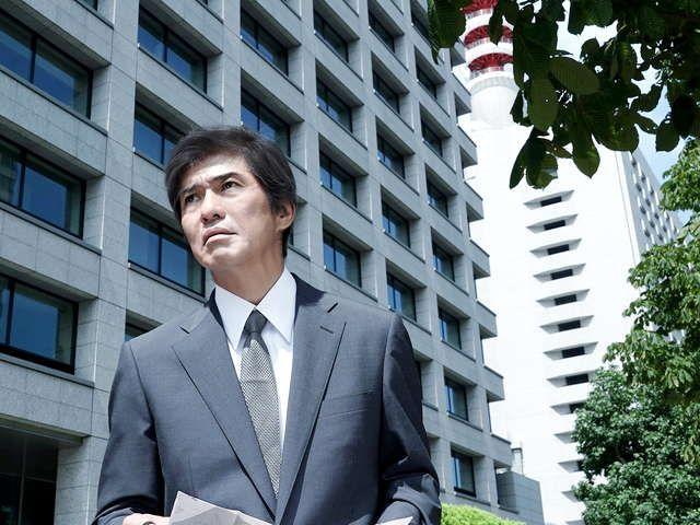 石つぶて 〜外務省機密費を暴いた捜査二課の男たち〜 第1話