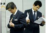 石つぶて 〜外務省機密費を暴いた捜査二課の男たち〜 第3話